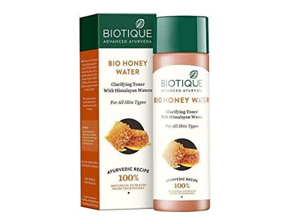 侵入する言語キャンプBiotique Bio Honey Water Clarifying Toner, 120ml Brings skin perfect pH balance Biotiqueバイオハニーウォータークラリファニングトナー...