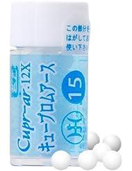 ホメオパシージャパンレメディー Cupr-ar.【バイタル15】 キュープロムアース 12X
