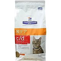 プリスクリプション・ダイエット 療法食 猫用 CDマルチケアコンフォート 2kg