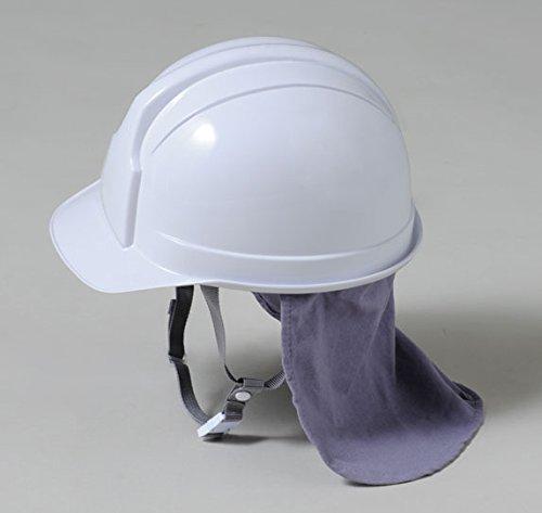 国家検定品 スターライト 日本製 防災用ヘルメット 防災たれ(脱着可能)付 HS-100AJ  ホワイト
