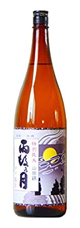 相原酒造 雨後の月 特別純米 山田錦 1800ml