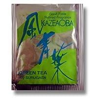 風青葉アルミパック煎茶 (1セット500個入)
