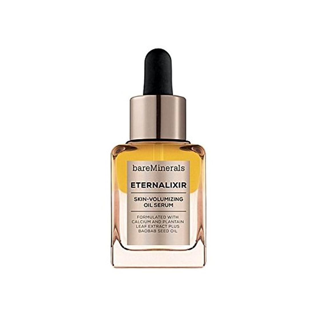 弾性比率どんよりしたベアミネラル皮膚オイルセラム30 x2 - Bare Minerals Externalixir Skin Volumising Oil Serum 30Ml (Pack of 2) [並行輸入品]