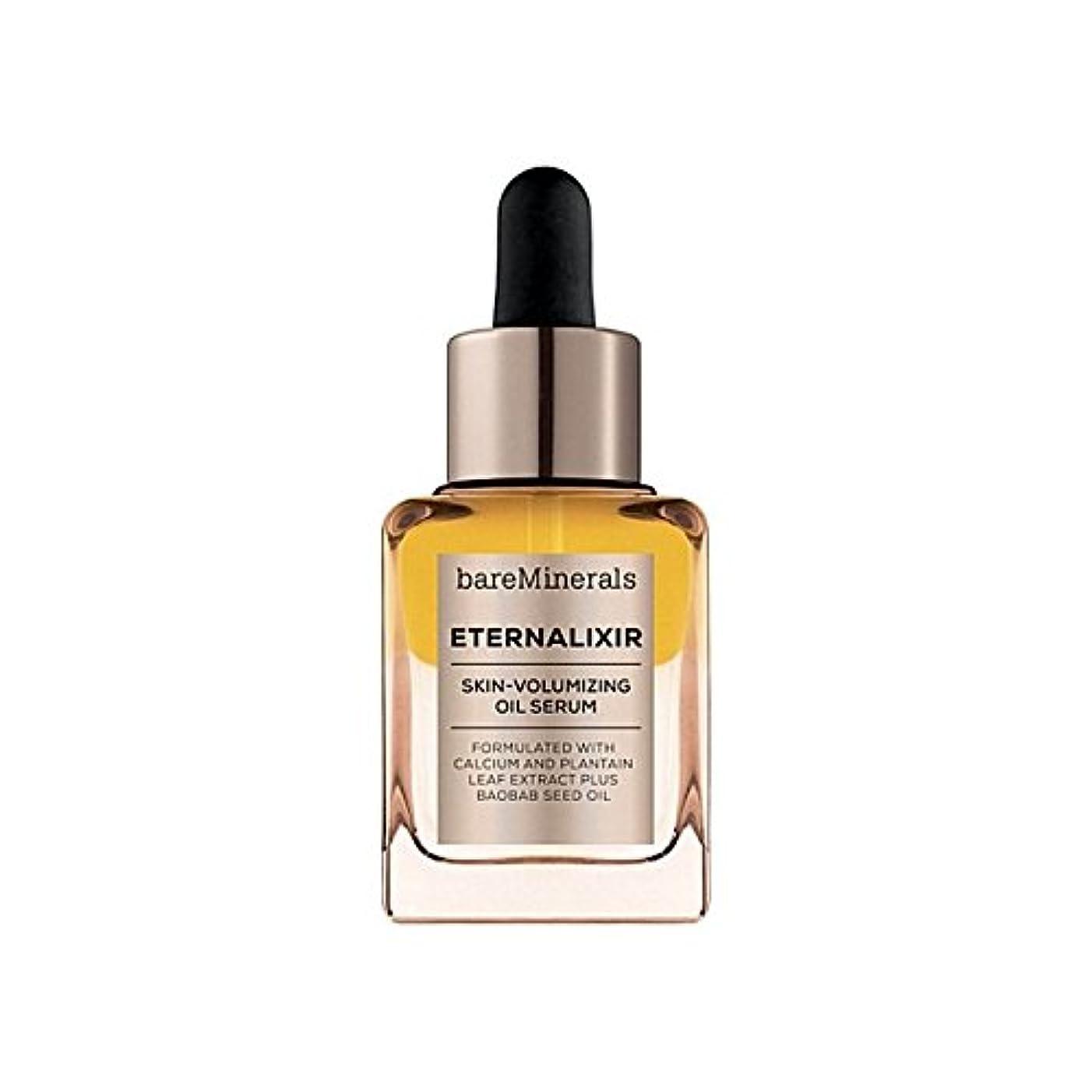 雑品ラリーベルモント無人ベアミネラル皮膚オイルセラム30 x4 - Bare Minerals Externalixir Skin Volumising Oil Serum 30Ml (Pack of 4) [並行輸入品]
