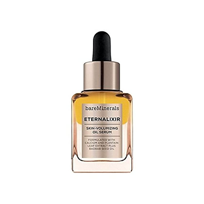 笑い結婚式アクセントBare Minerals Externalixir Skin Volumising Oil Serum 30Ml - ベアミネラル皮膚オイルセラム30 [並行輸入品]