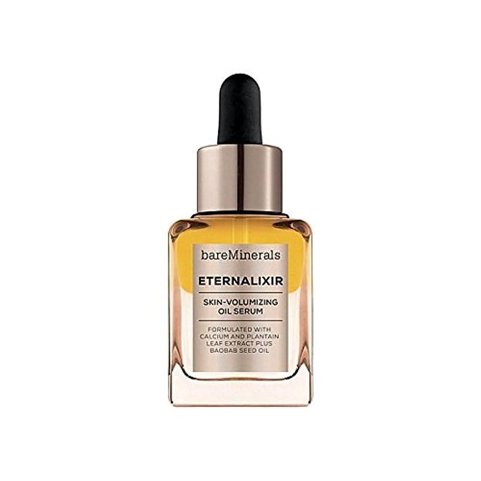 トレーダー寛大さ我慢するベアミネラル皮膚オイルセラム30 x4 - Bare Minerals Externalixir Skin Volumising Oil Serum 30Ml (Pack of 4) [並行輸入品]