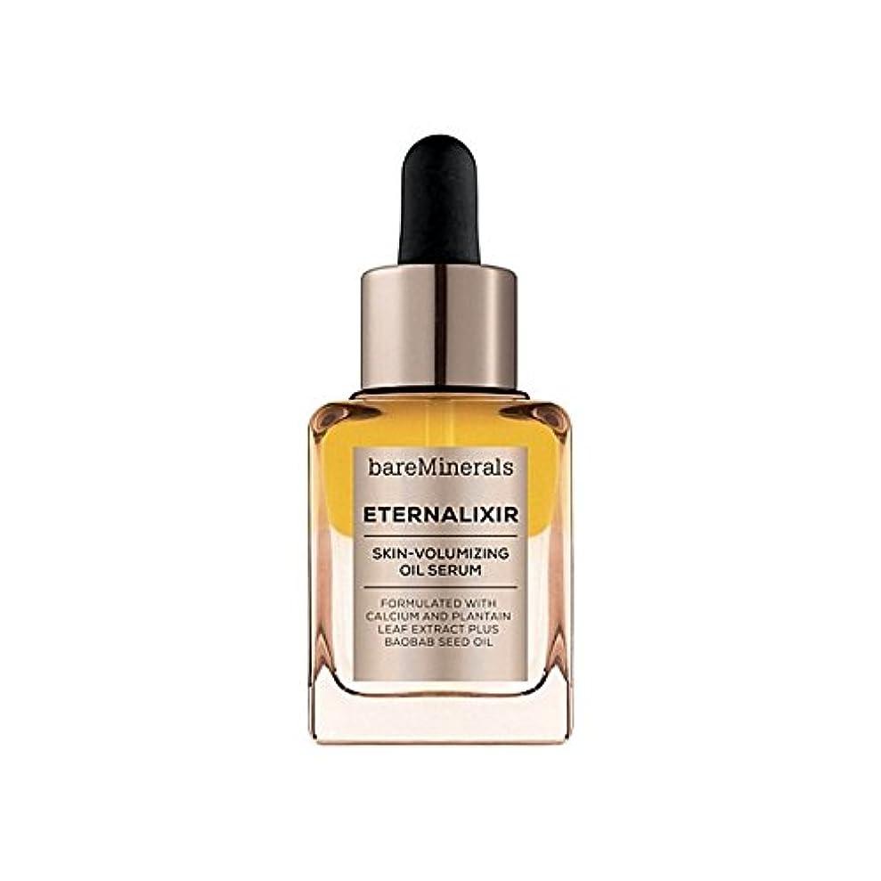 山岳行政氷Bare Minerals Externalixir Skin Volumising Oil Serum 30Ml - ベアミネラル皮膚オイルセラム30 [並行輸入品]