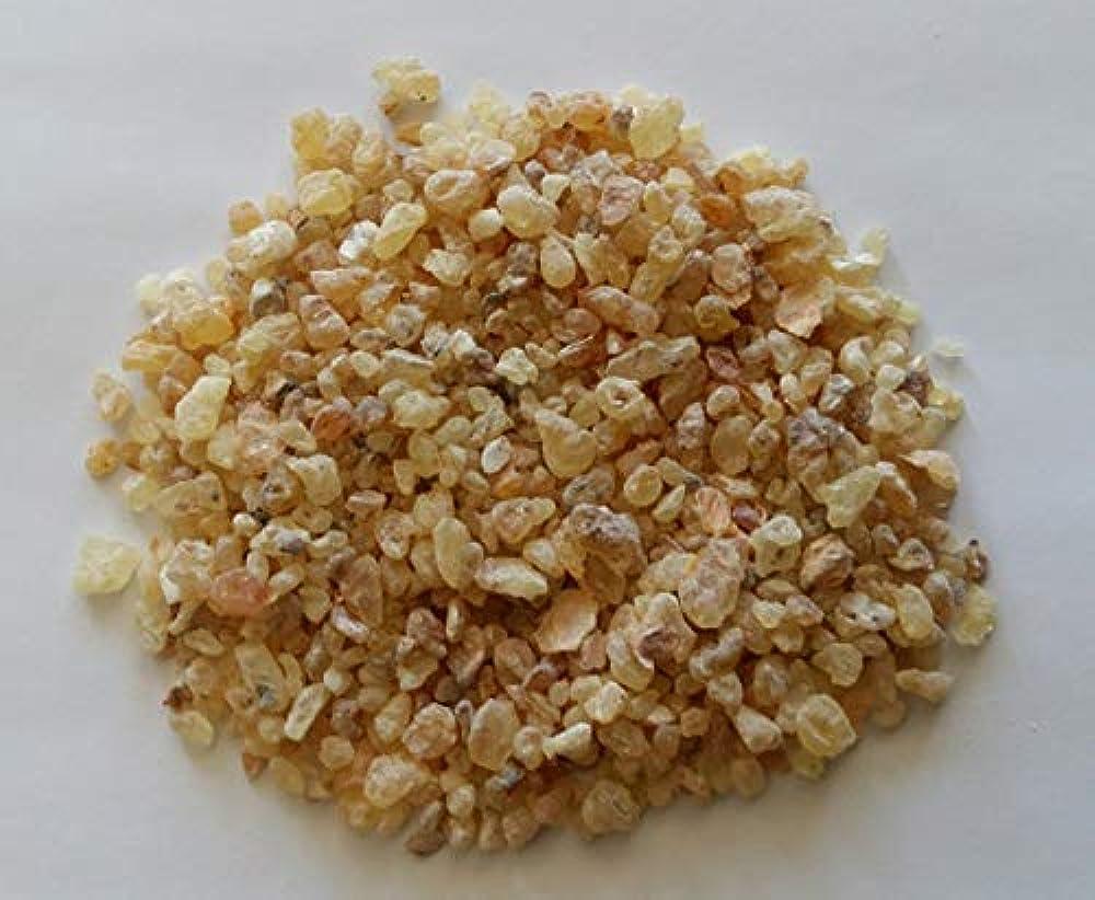 それから意味のある優勢Hibo Arts Boswellia Frereana 乳香 樹脂 4オンス