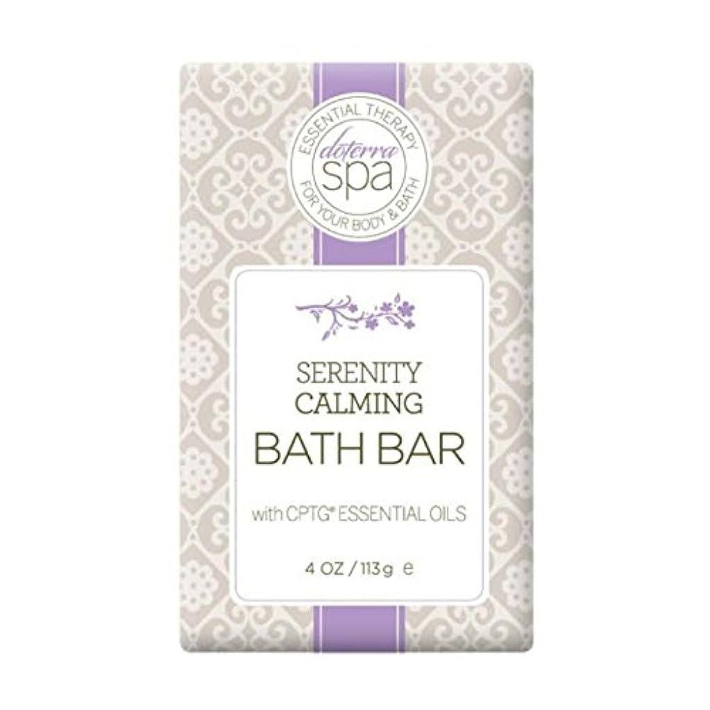 イヤホン拳麻痺doTERRA ドテラ スパ SPA Bath Bar  Serenity Calming バスバー(日本国内販売名:ウェーブリズム) 一等級精油 113g 100%CPTG [海外直送品]