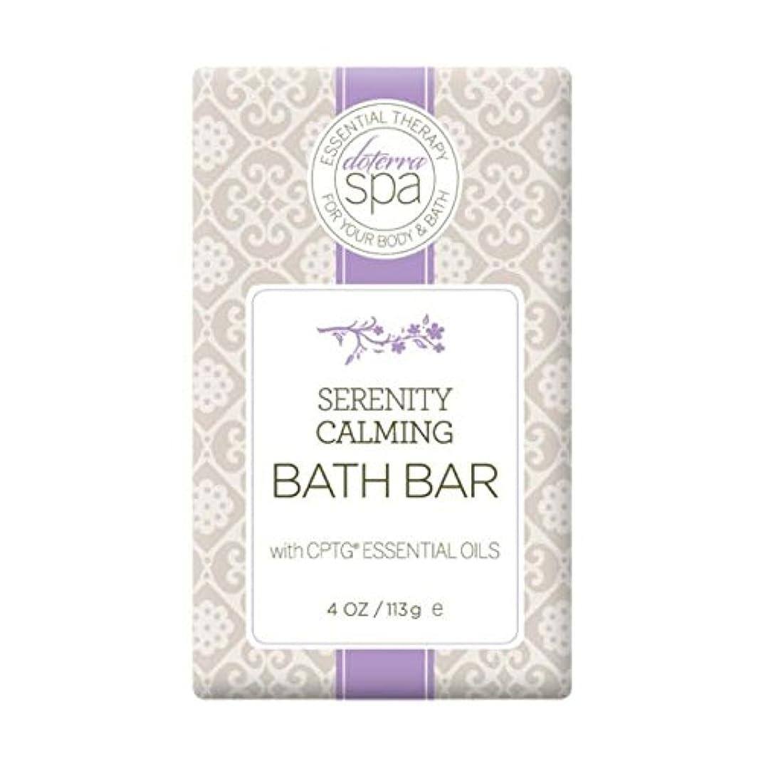 文字適格鹿doTERRA ドテラ スパ SPA Bath Bar  Serenity Calming バスバー(日本国内販売名:ウェーブリズム) 一等級精油 113g 100%CPTG [海外直送品]