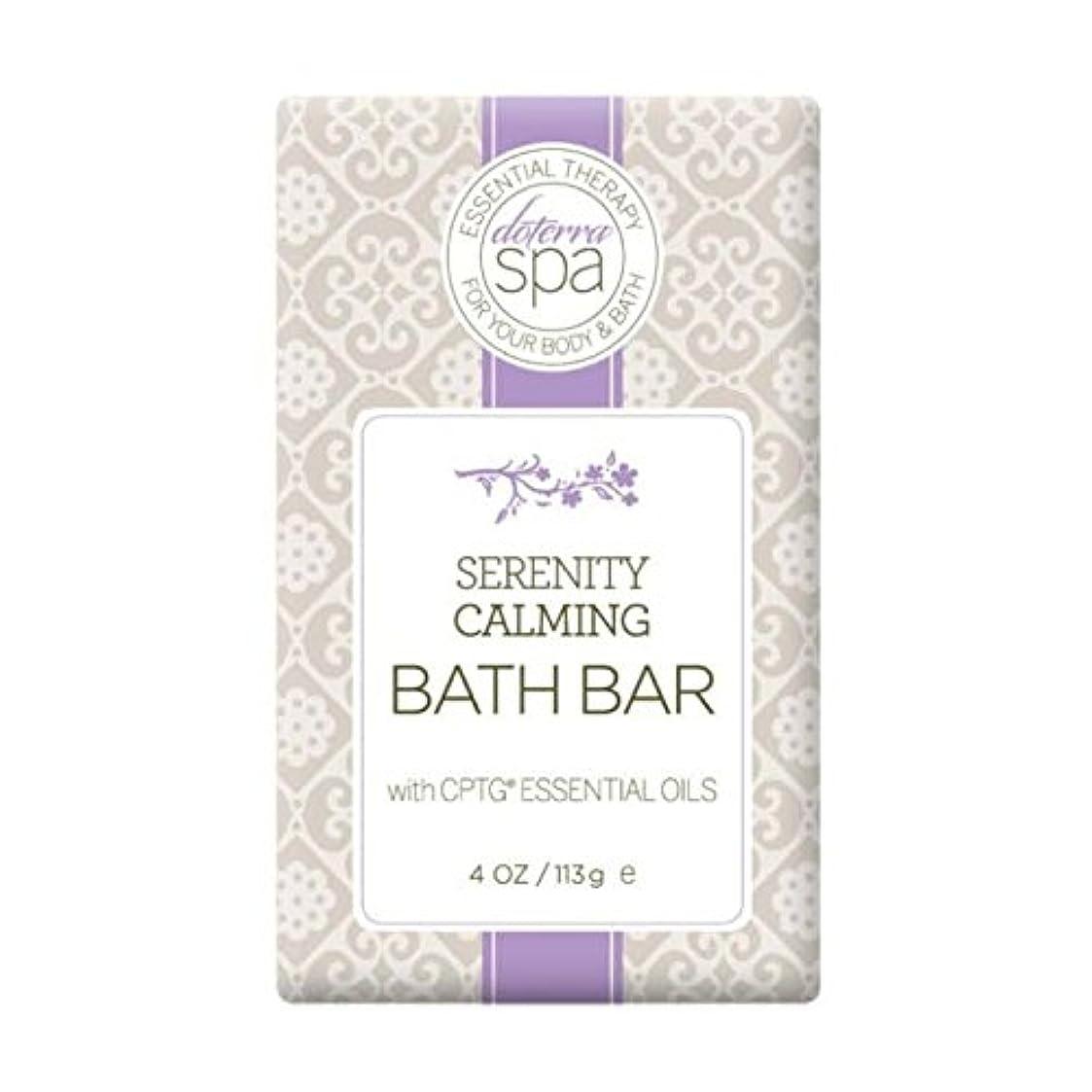 シロナガスクジラじゃがいもポルノdoTERRA ドテラ スパ SPA Bath Bar  Serenity Calming バスバー(日本国内販売名:ウェーブリズム) 一等級精油 113g 100%CPTG [海外直送品]