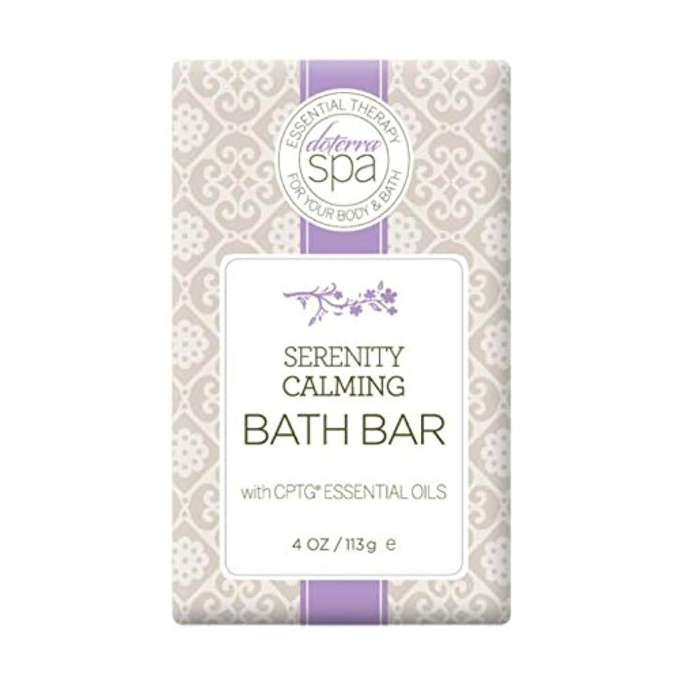 ラウンジ飲み込むエンドテーブルdoTERRA ドテラ スパ SPA Bath Bar  Serenity Calming バスバー(日本国内販売名:ウェーブリズム) 一等級精油 113g 100%CPTG [海外直送品]