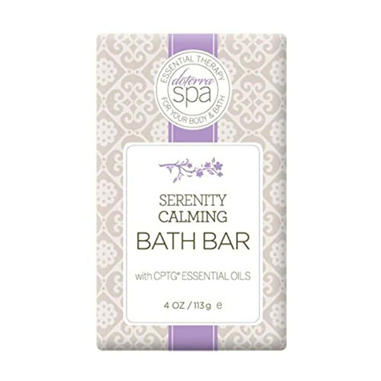 慣性歩行者相関するdoTERRA ドテラ スパ SPA Bath Bar  Serenity Calming バスバー(日本国内販売名:ウェーブリズム) 一等級精油 113g 100%CPTG [海外直送品]