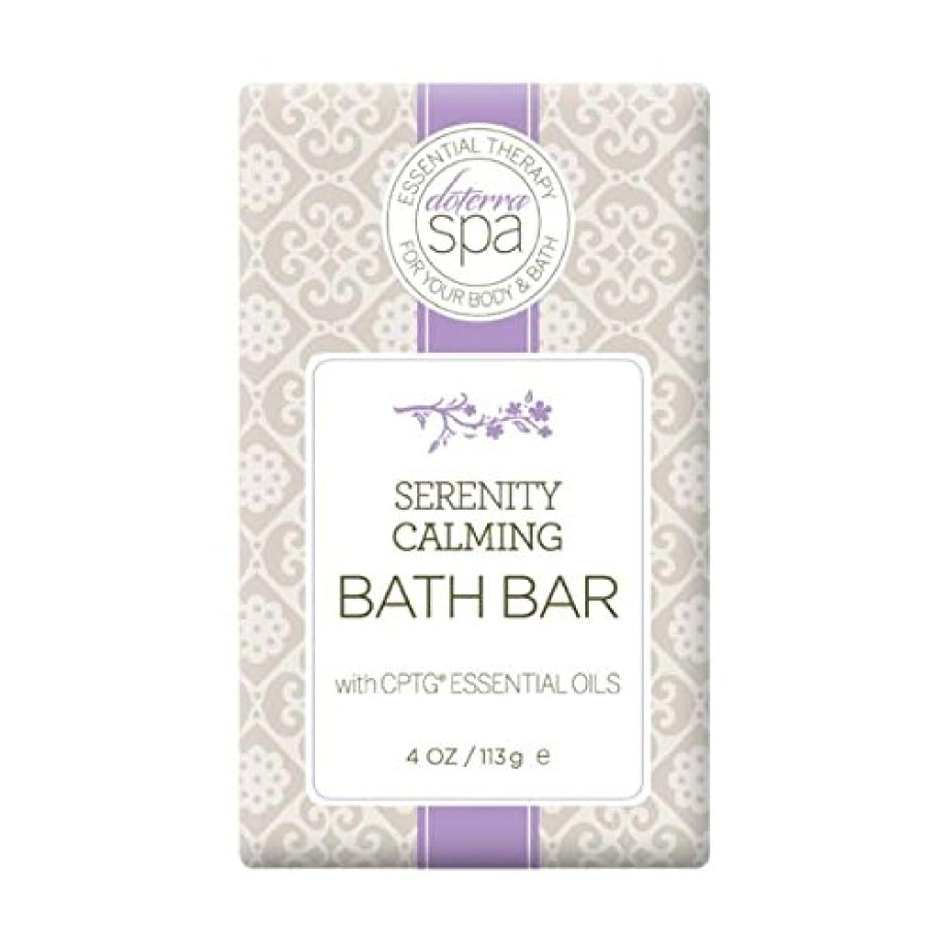 バンガロー記者明るくするdoTERRA ドテラ スパ SPA Bath Bar  Serenity Calming バスバー(日本国内販売名:ウェーブリズム) 一等級精油 113g 100%CPTG [海外直送品]