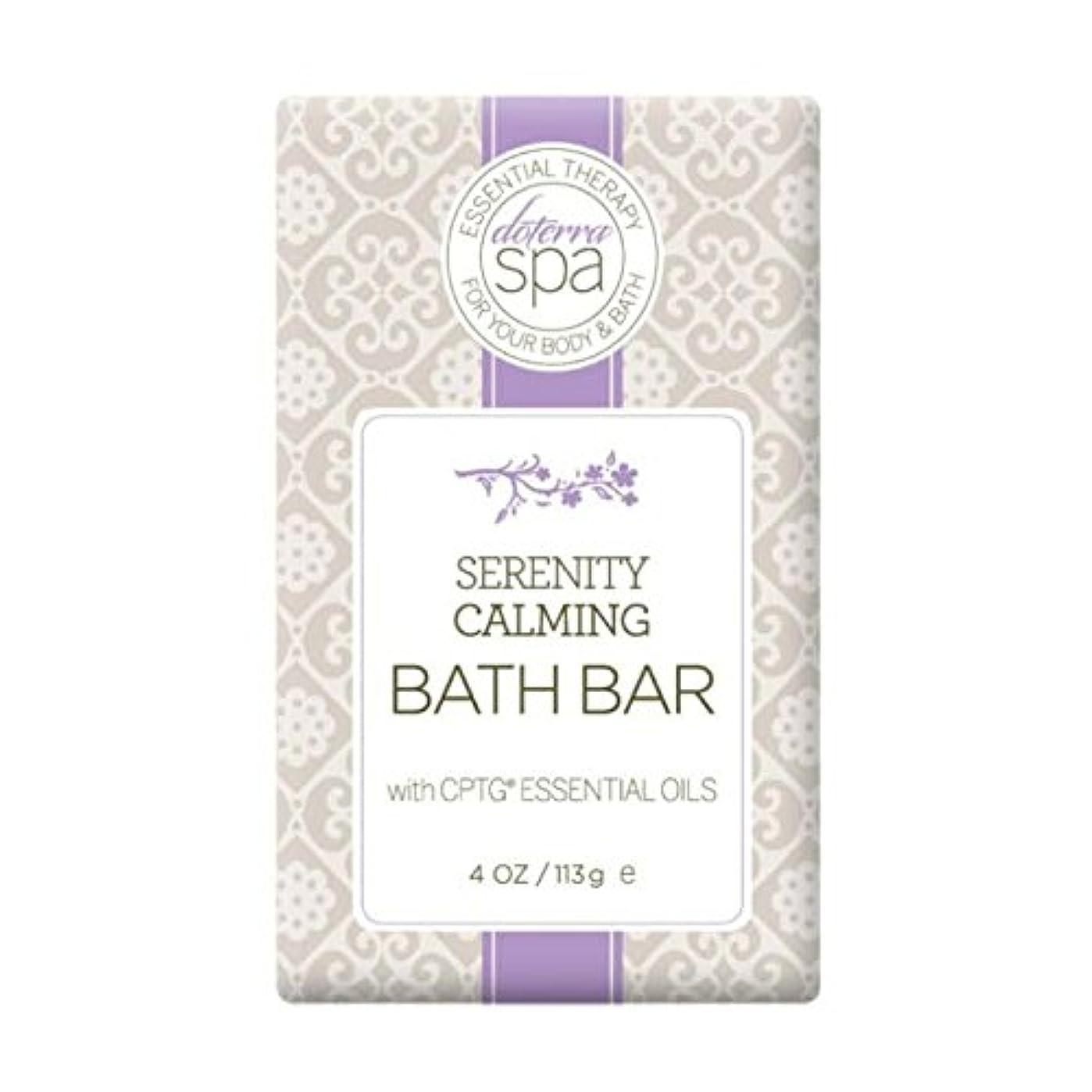 勝利流用する拍手するdoTERRA ドテラ スパ SPA Bath Bar  Serenity Calming バスバー(日本国内販売名:ウェーブリズム) 一等級精油 113g 100%CPTG [海外直送品]