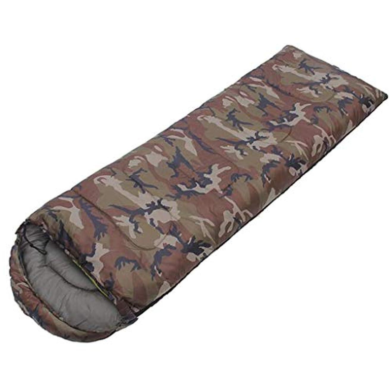 伝染性自宅でマリンCATRP 封筒フード付き大人の寝袋軽量通気性アウトドアレジャーキャンプの休憩ハイキングキャンプ3-4シーズン迷彩寝袋 (サイズ さいず : 1.2KG)