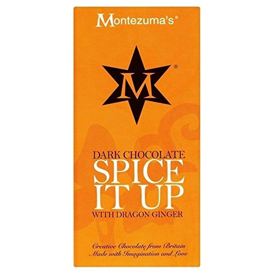 第二にパノラマ上に築きます生姜バー100グラムとモンテスマのダークチョコレート (x 2) - Montezuma's Dark Chocolate with Ginger Bar 100g (Pack of 2) [並行輸入品]