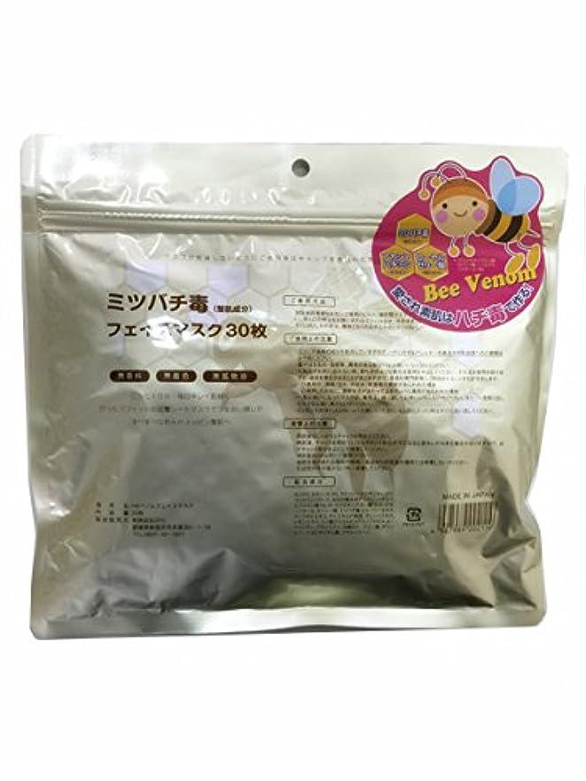タイトチャレンジモットーミツバチ毒 フェイスマスク (30枚入り)無香料 無着色 無鉱物油