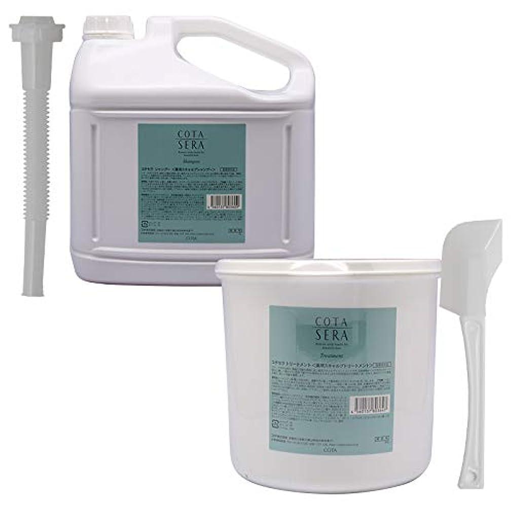 ピービッシュ女優乳剤コタ セラ シャンプー5L & トリートメント3kg セット