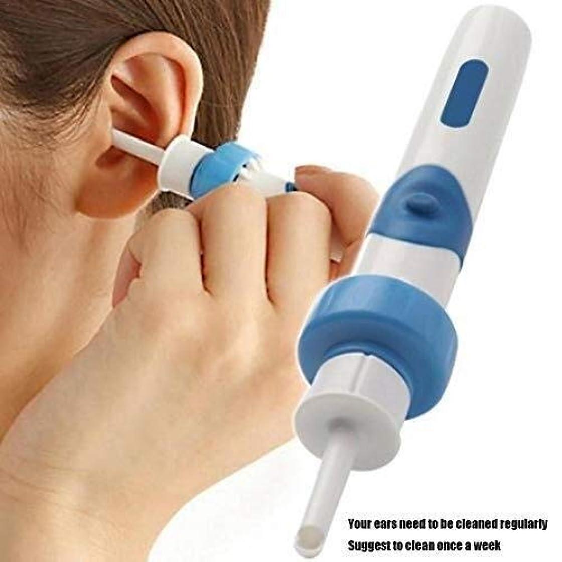 傷つきやすい騒ぎ提案耳のワックスリムーバー、安全で柔らかい耳のワックスリムーバー、耳垢の削除ツール、安全&ソフトスパイラル耳クリーナー、耳垢の除去ツールセット、飲料プロフェッショナルパッケージ思慮深いギフトセット
