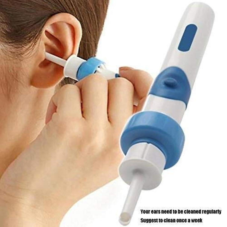 ガスそこ逆説耳のワックスリムーバー、安全で柔らかい耳のワックスリムーバー、耳垢の削除ツール、安全&ソフトスパイラル耳クリーナー、耳垢の除去ツールセット、飲料プロフェッショナルパッケージ思慮深いギフトセット
