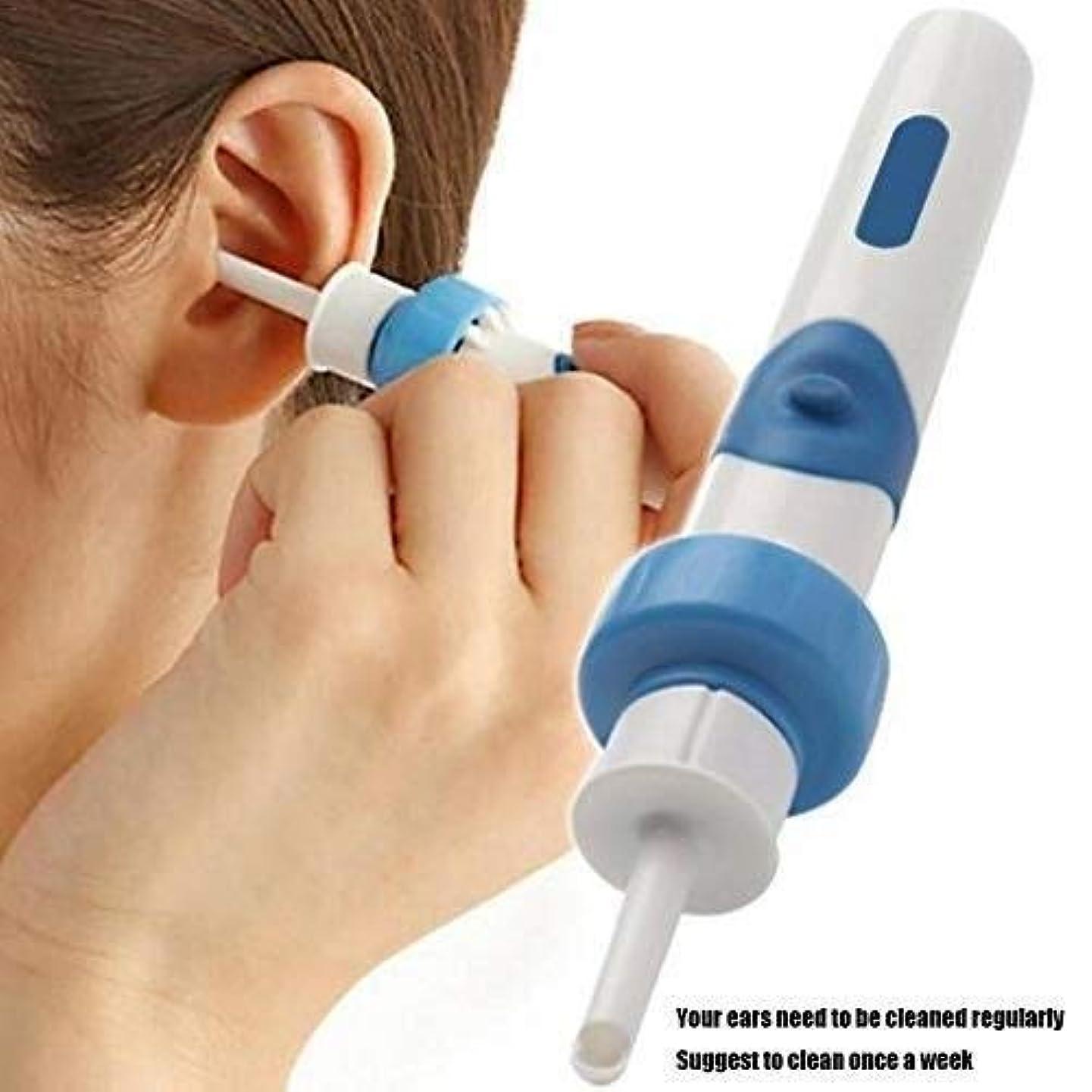 仲間、同僚マナーご飯耳のワックスリムーバー、安全で柔らかい耳のワックスリムーバー、耳垢の削除ツール、安全&ソフトスパイラル耳クリーナー、耳垢の除去ツールセット、飲料プロフェッショナルパッケージ思慮深いギフトセット