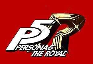 ペルソナ5 ザ・ロイヤル 限定版 【限定版同梱物】アートブック 他 同梱 - PS4