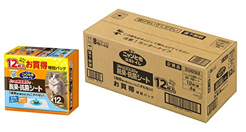 ニャンとも清潔トイレ 脱臭・抗菌シート 大容量 12枚入×4個 [猫用システムトイレシート]