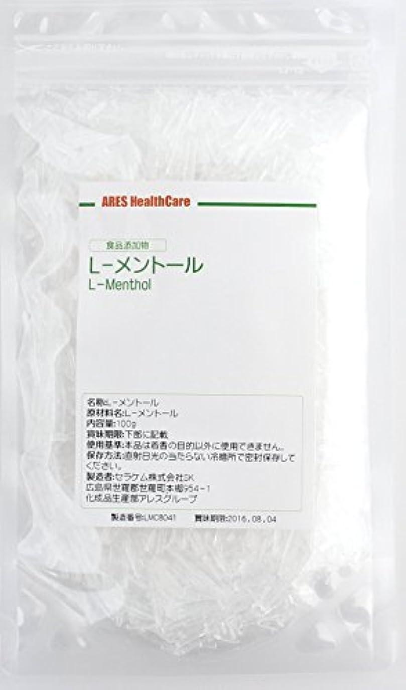 かんがい落花生特別なL-メントール(メントールクリスタル) 100g