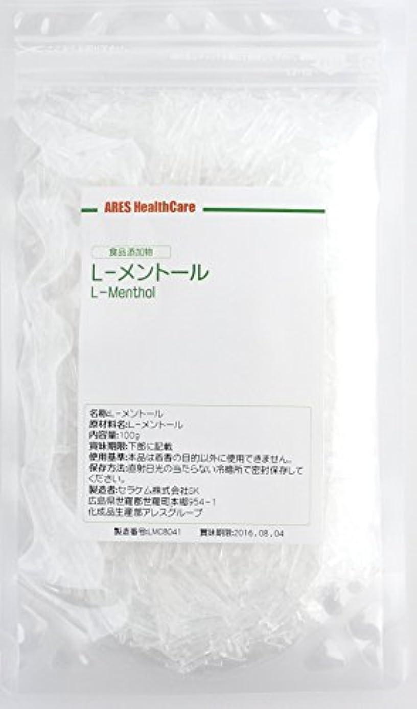 息子テロリストコーヒーL-メントール(メントールクリスタル) 100g