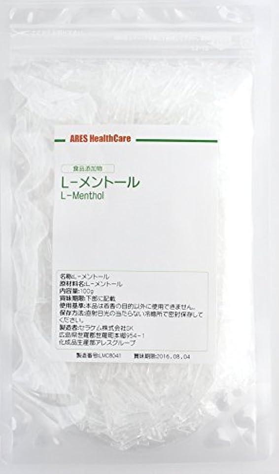 時系列あざ自我L-メントール(メントールクリスタル) 100g