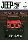 JEEP STYLE BOOK 2019 SPRING アーバン・ヘビーデューティー新型「JLラングラー」のすべて (Grafis Mook)