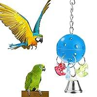 鳥おもちゃ 噛むおもちゃ ペット用品 鳥用品 遊び インコ オウム 鳥の巣 吊り下げる ストレス解消 ベル付き 馬 ボール