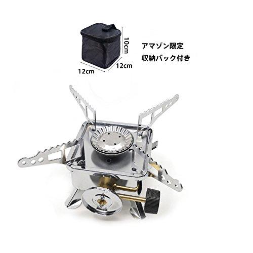 Cmall JP(新生活応援セール) カセットコンロ シング...