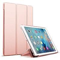 MS factory iPad mini2 mini3 カバー ケース アイパッド ミニ mini 2 3 スマートカバー 耐衝撃 ソフト フレーム オートスリープ 全9色 ローズ ゴールド IPDM3-S-TPU-RSGD