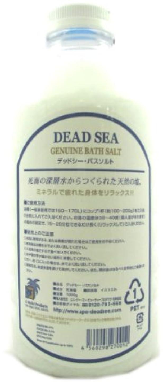 博覧会発明しないJ.M デッドシー?バスソルト(GENUINE BATH SALT) 1kg