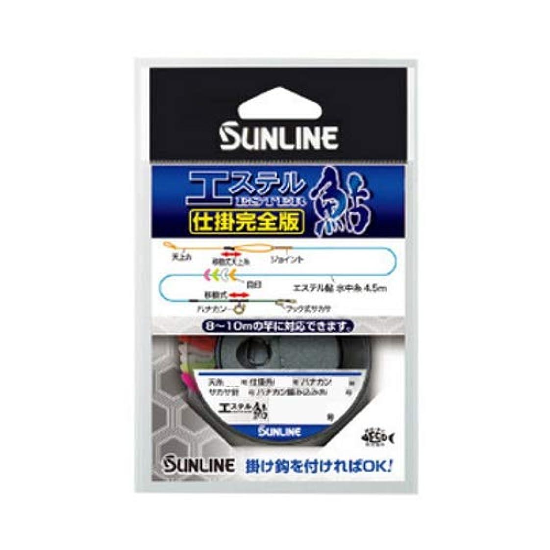 水差しチャレンジ成功サンライン(SUNLINE) エステル鮎 仕掛完全版 #0.2