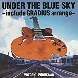 UNDER THE BLUE SKY~include GRADIUS arrange~