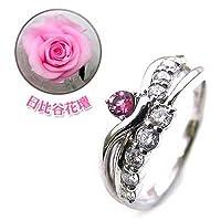 (婚約指輪) ダイヤモンド プラチナエンゲージリング(10月誕生石) ピンクトルマリン(日比谷花壇誕生色バラ付) #18
