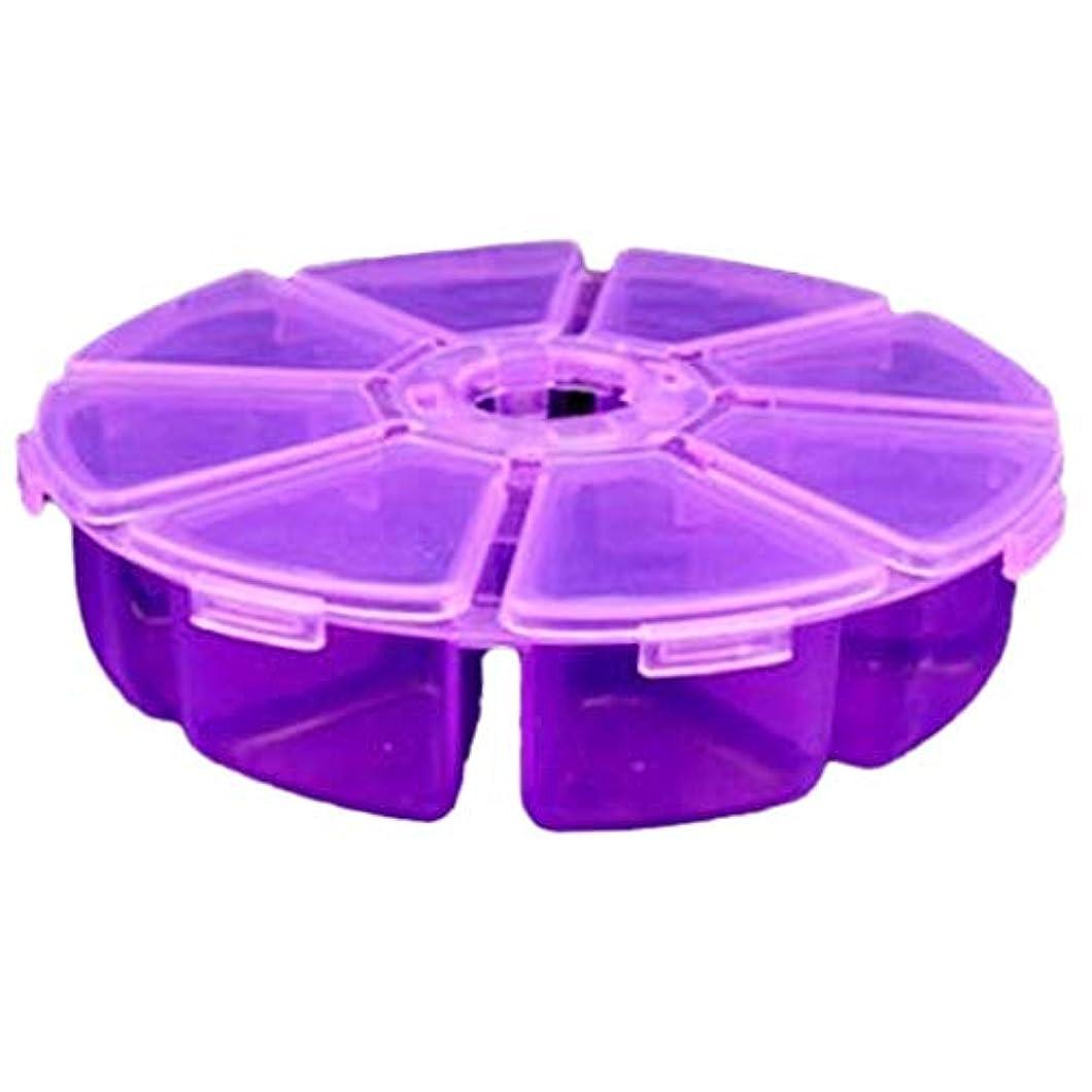 願う準備したドレインCUTICATE ネイルアート 収納容器 収納ボックス パーツ入れ 仕切り ラインストーン ビーズ 全4色 - パープル