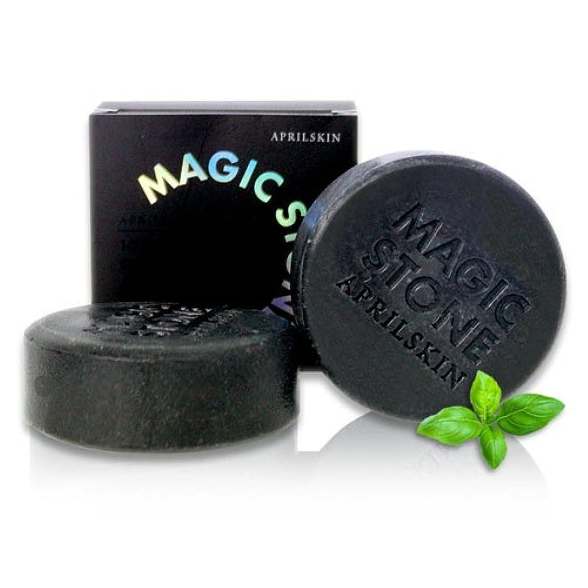 警察署省略ライトニングエープリル?スキン [韓国コスメ April Skin] マジック ストーン (100%天然石けん) Magic Stone Black [海外直送品][並行輸入品]