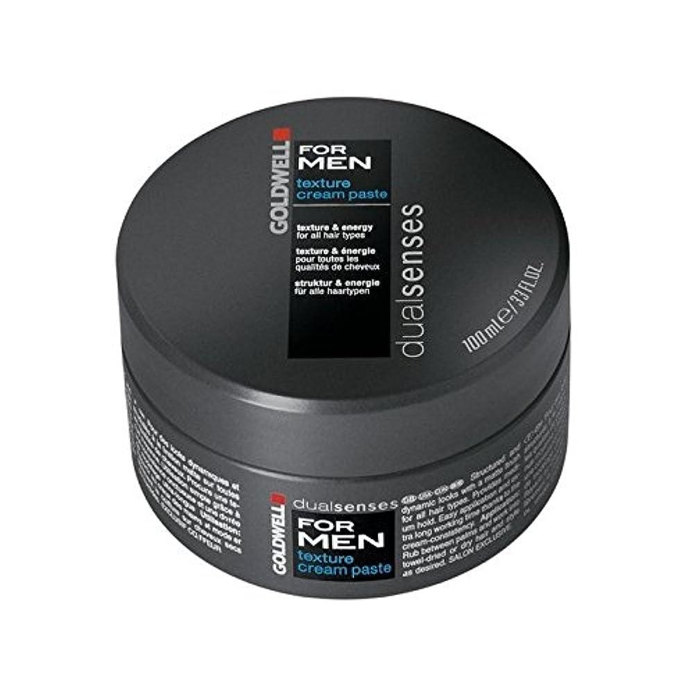 不運著作権手足男性のテクスチャーのクリームペースト(100ミリリットル)のためのの x4 - Goldwell Dualsenses For Men Texture Cream Paste (100ml) (Pack of 4) [並行輸入品]
