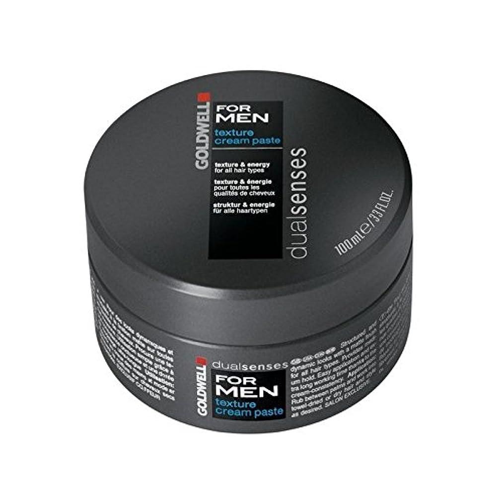 カーペット動物園ウェイトレスGoldwell Dualsenses For Men Texture Cream Paste (100ml) - 男性のテクスチャーのクリームペースト(100ミリリットル)のためのの [並行輸入品]