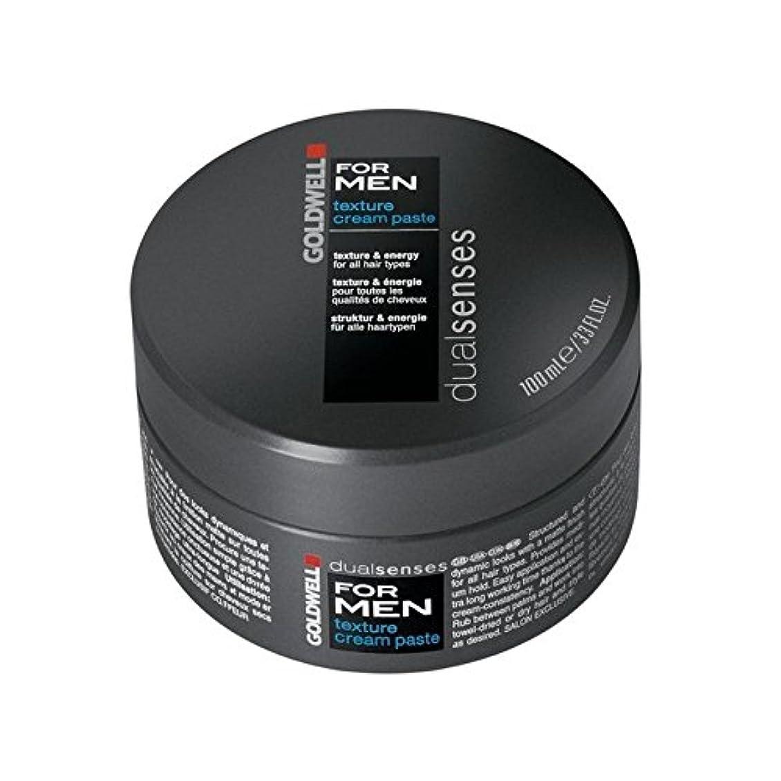 インフラ対話省略する男性のテクスチャーのクリームペースト(100ミリリットル)のためのの x4 - Goldwell Dualsenses For Men Texture Cream Paste (100ml) (Pack of 4) [並行輸入品]