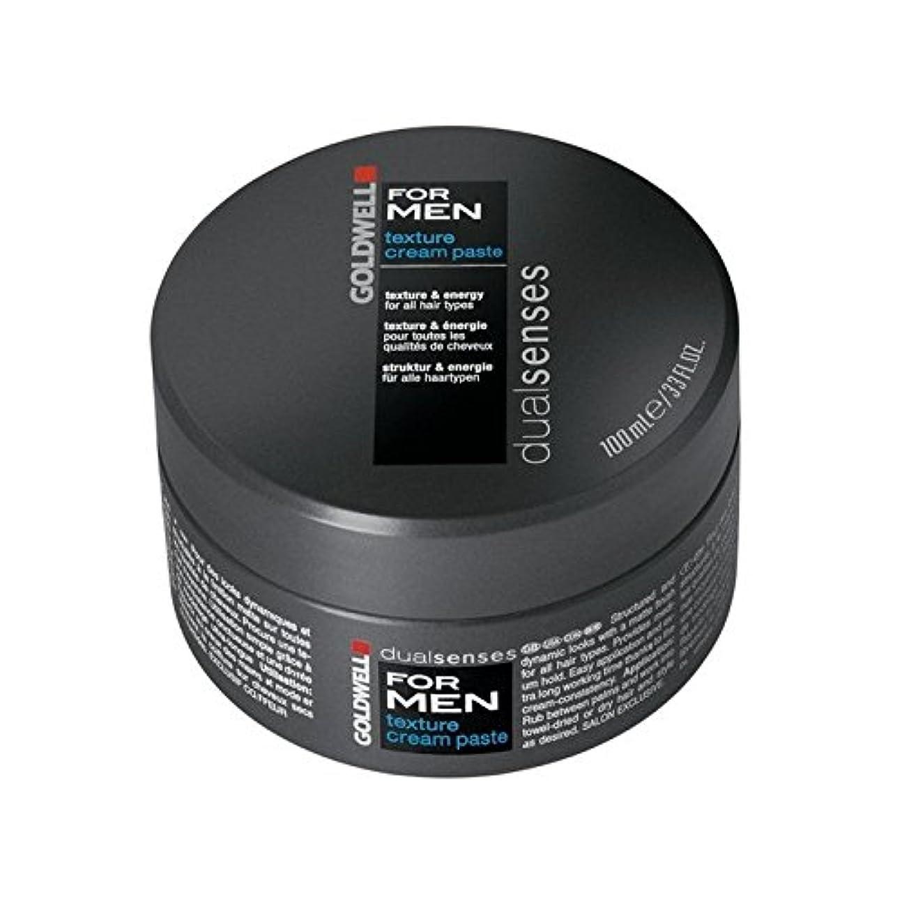レッスン謝る腹部男性のテクスチャーのクリームペースト(100ミリリットル)のためのの x4 - Goldwell Dualsenses For Men Texture Cream Paste (100ml) (Pack of 4) [並行輸入品]
