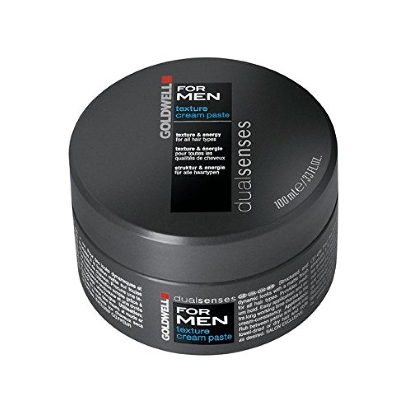 不愉快アリーナ終わり男性のテクスチャーのクリームペースト(100ミリリットル)のためのの x2 - Goldwell Dualsenses For Men Texture Cream Paste (100ml) (Pack of 2) [並行輸入品]