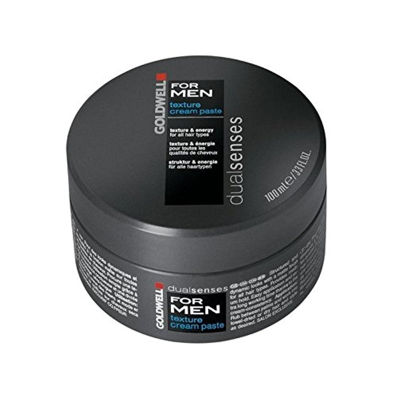 エンディング教育マニアックGoldwell Dualsenses For Men Texture Cream Paste (100ml) (Pack of 6) - 男性のテクスチャーのクリームペースト(100ミリリットル)のためのの x6 [並行輸入品]
