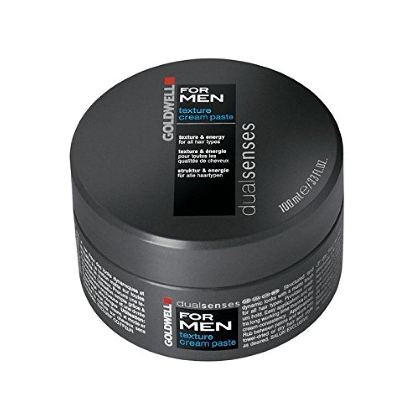 男性のテクスチャーのクリームペースト(100ミリリットル)のためのの x4 - Goldwell Dualsenses For Men Texture Cream Paste (100ml) (Pack of 4) [並行輸入品]