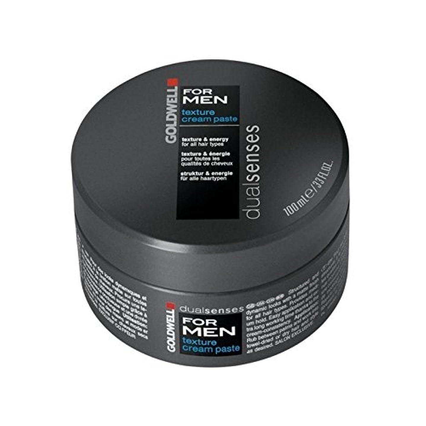 代わって聴くうがい男性のテクスチャーのクリームペースト(100ミリリットル)のためのの x4 - Goldwell Dualsenses For Men Texture Cream Paste (100ml) (Pack of 4) [並行輸入品]