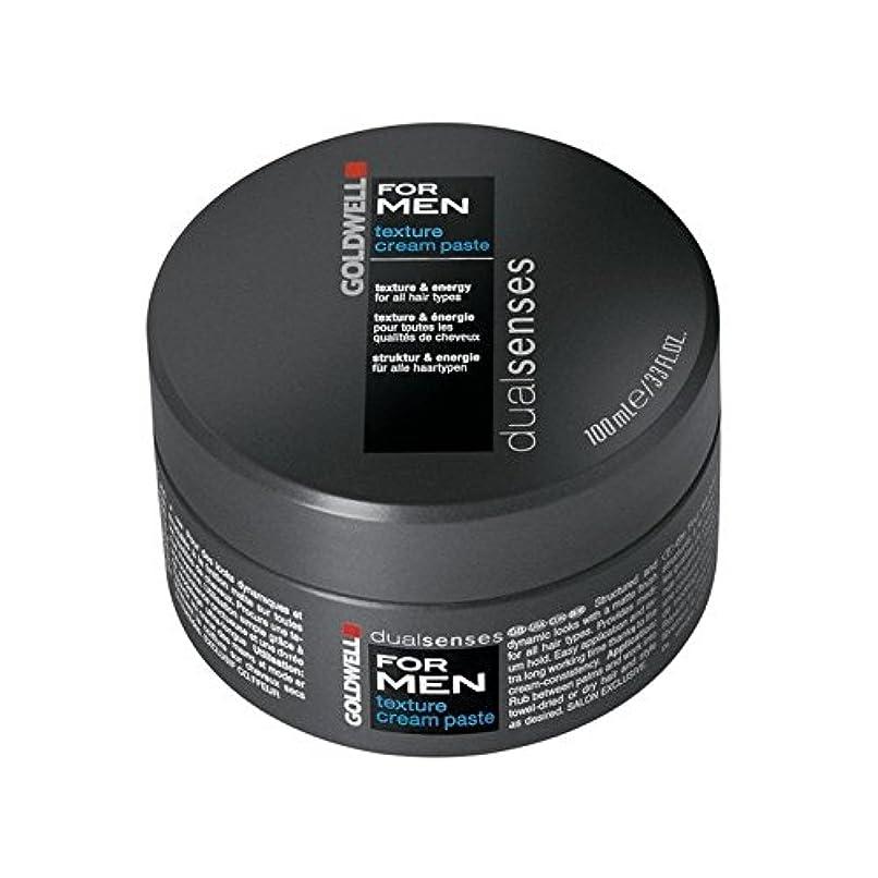 調整手足海港男性のテクスチャーのクリームペースト(100ミリリットル)のためのの x2 - Goldwell Dualsenses For Men Texture Cream Paste (100ml) (Pack of 2) [並行輸入品]